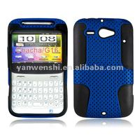for HTC Chacha G16 Mesh Combo mobile phone case