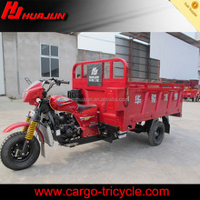 lifan tricycle engine/tricycle with motor/taxi passenger tricycles