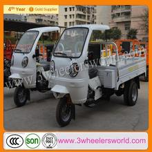 chongqing five wheel motorcycle tricycle pedal adult for sale