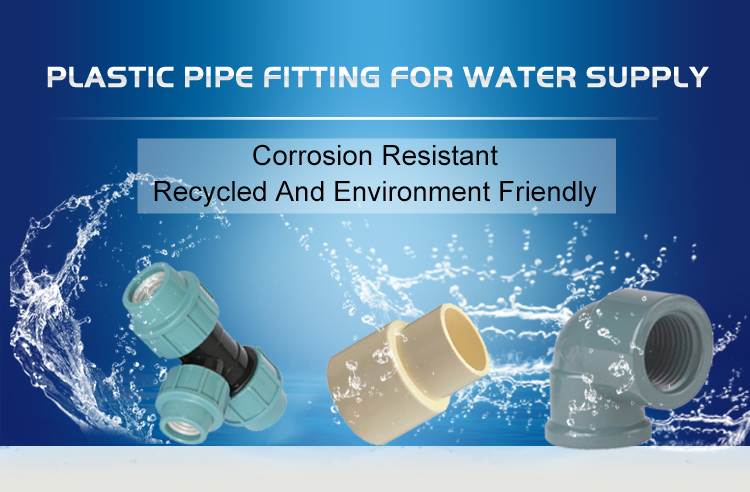 100% New Material Tube Pipes For Water System