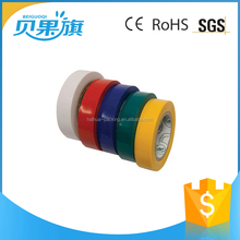 High Performance Fire Retardant pvc waterproof electrical insulation tape