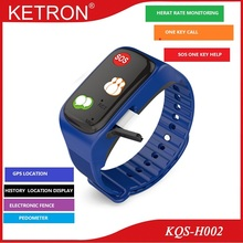 GPS location SOS one key smart bracelet bluetooth for aged people