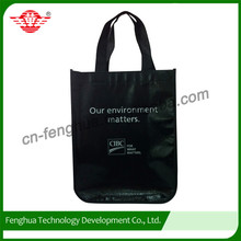 Professional made custom design cheap non woven polypropylene shopping bag