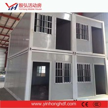 Container House Prefabricate House Steel Frame Stable Structure