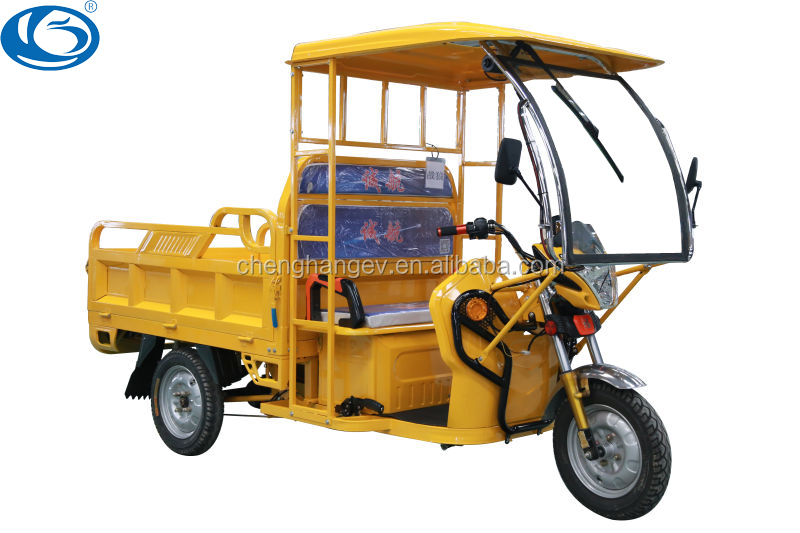 India electric three wheeler cargo tricycle on sale