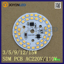 50mm Aluminum Plate SMD Chip Mounted PCB 9W High Power 220Vac LED Module