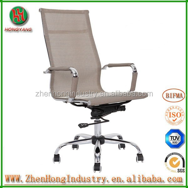 2015 Full mesh office chair and mesh chair net back office chair
