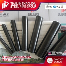 2 1/2 inch schedule 40 60 80 epoxy coated seamless steel pipe