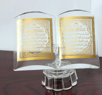 BOOK GLASS WITH MINI Glass islamic QURAN MH-G0403