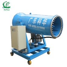 Coal washing water spraying machine for agriculture