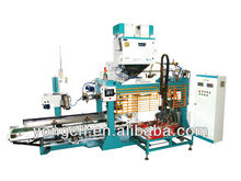 Fully auto rice quantitative packing machines for sales