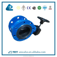 flange connection worm or hand DN300 butterfly valve