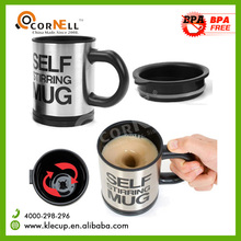 380ML Self Stirring coffee Mug Customized color and logo Electric Double Wall auto mug cup with special handle and bottom