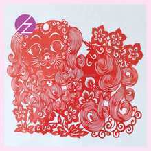 Handmade paper crafts very unique Chinese paper-cut for house decoration and wedding gift of dog shape JZ-5