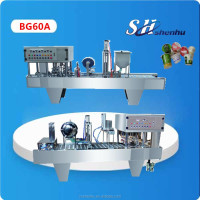 shanghai factory sour cream filling and sealing machine with CE/SGS popular type