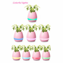 Valentines Gift Smart Music Flower Pot With Colorful Night Light Wireless Bluetooth