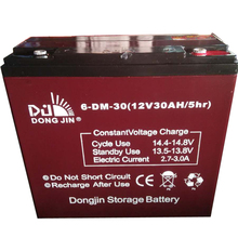 6-DM-30 12V20AH Cheapest Electric Vehicle Deep Cycle Lead Acid Battery