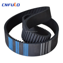 Rubber Industrial Timing belt with T teeth