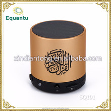free download arabic mp3 songs portable mini quran speaker built in all surah