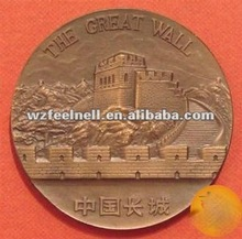 Coin for the great wall of China