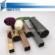2mm Thickness 316 Antique Brass Mirror Finish Stainless Steel Square Tube