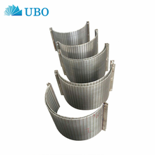 Small Diameter Stainless Steel Looped Sieve Bend Screen Wedge Wire Screen Manufacturers