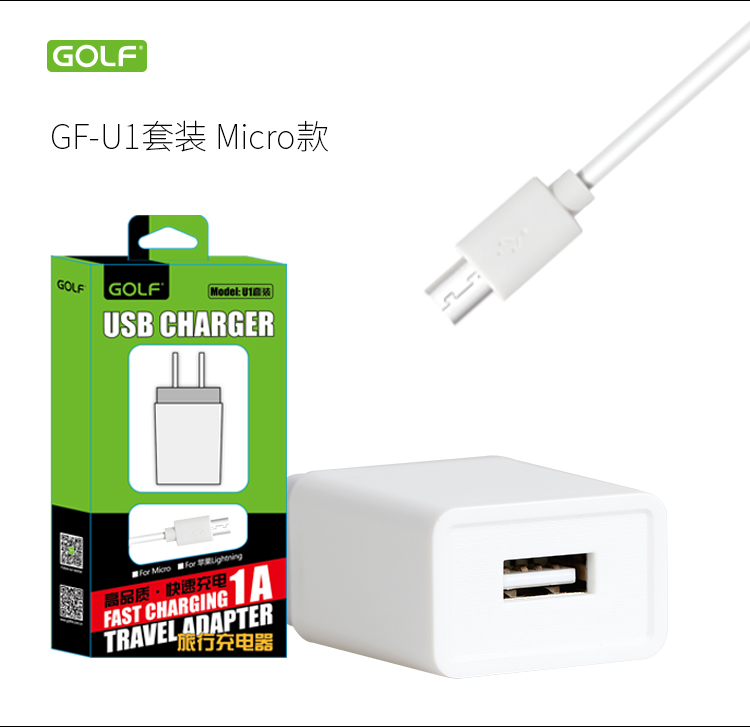 Micro Dual Usb Wall Charger Outlet Super Capacitor Portable Usb Travel Charger