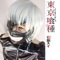 Anime Tokyo Ghoul Kaneki Ken Adjustable Zipper Faux cartoon face Leather Mask