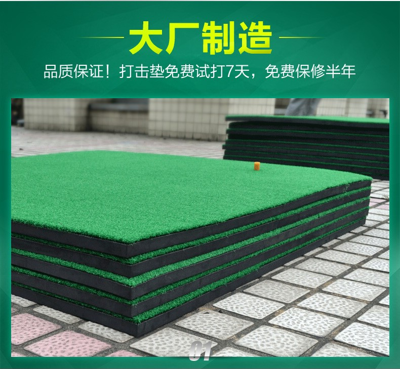 Driving Range Golf Hitting Mat