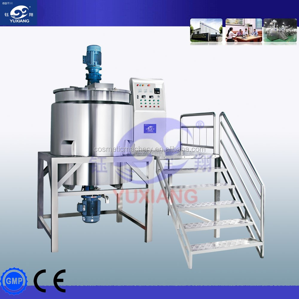 homogenizer and agitator mixer type liquid mixing tank with agitator