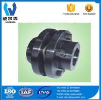 High Quality DJM(T) Type Bioated Set Binding Elastic Diaphragm Shaft Coupling