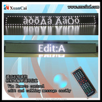 programable Monochrome SMD (80X800mm) urtra-thin P5-16X160 LED message board/panel/screen/sign/display