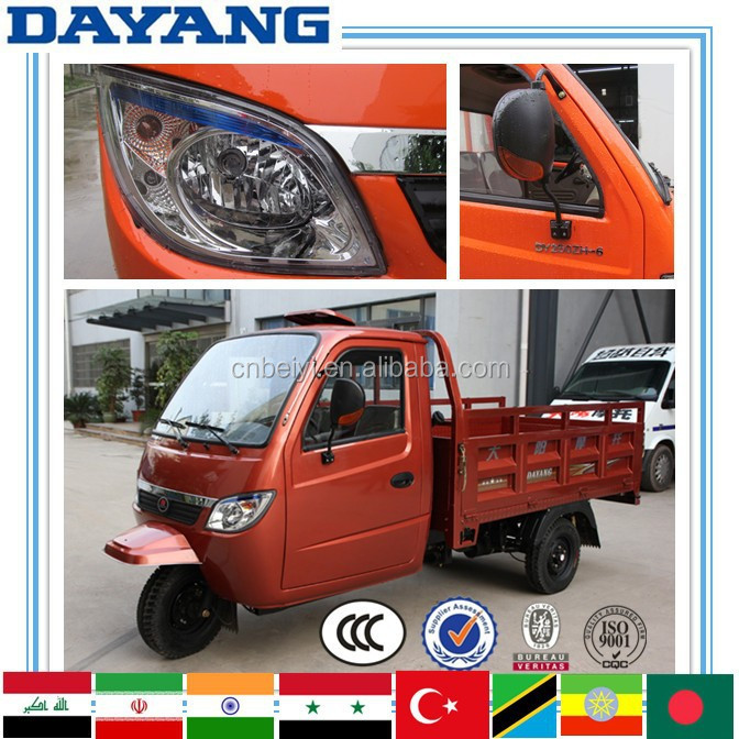 2015 chinese durable cheap gasoline 200cc three wheel motorcycle with aluminum cargo box and cabin