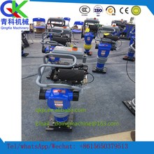 China supplier factory price the electric compactor rammer