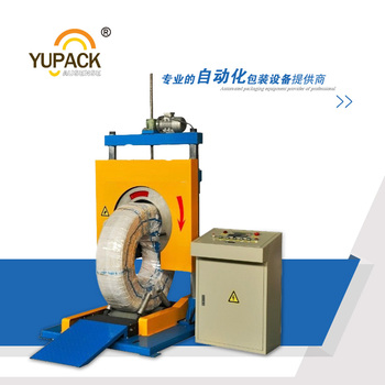 vertical type fully automatic coil wrapping machine