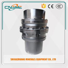 High flexible Drum Gear coupling