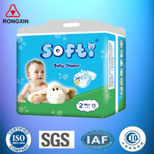 2017 new cotton material pulp baby dry diapers disposable in quanzhou