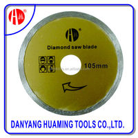 factory supply concrete saw blades, metal cutting circular saw, cutting concrete disc