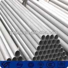 stainless steel sss tube.stainless steel tube fittings