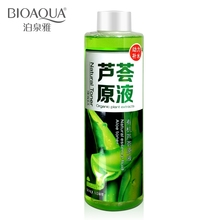 OEM aloe snow whitening lotion