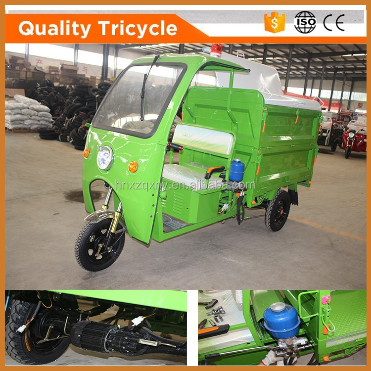 green energy three wheel electric cleaning garbage tricycle