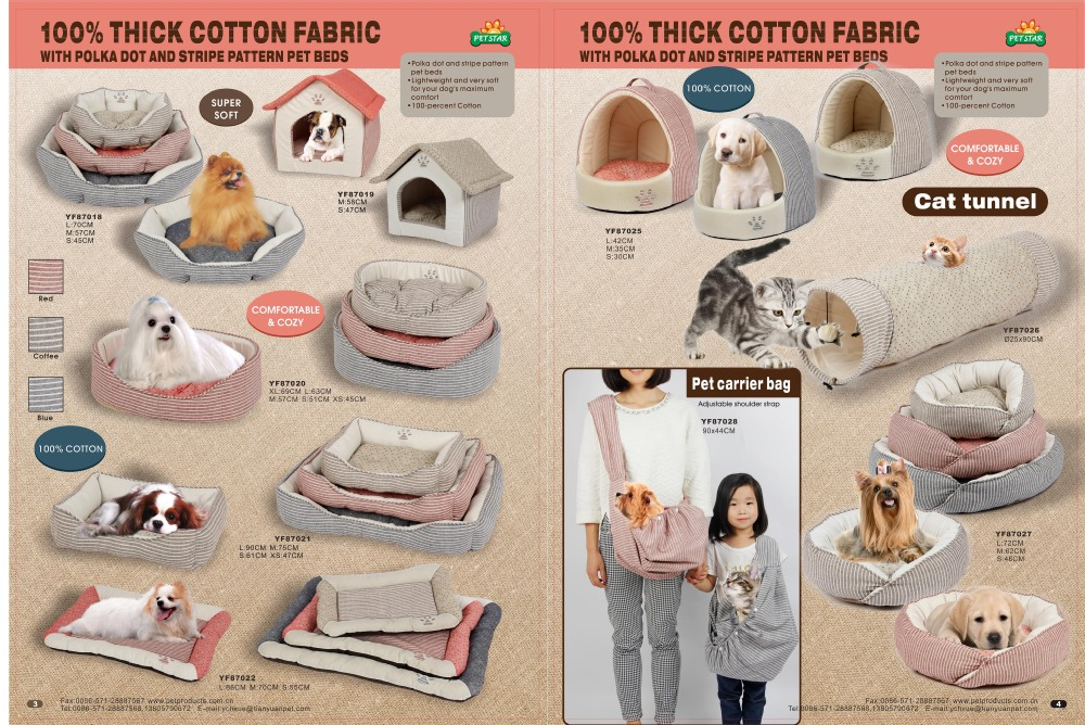 Decorative Top Quality Pet Beds Accessories