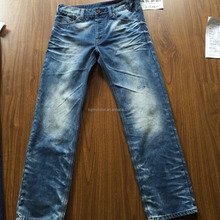 new products 2017 innovative product basic man jean pants latest design denim jeans pants