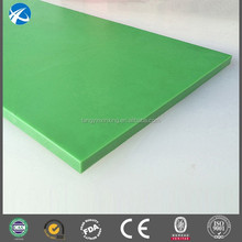 HDPE / UHMWPE chopping board sliding board plastic sheet