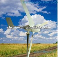 2014 new hot sale low price best 12v mini wind turbine 300w 400w 600w 1000whigh quality