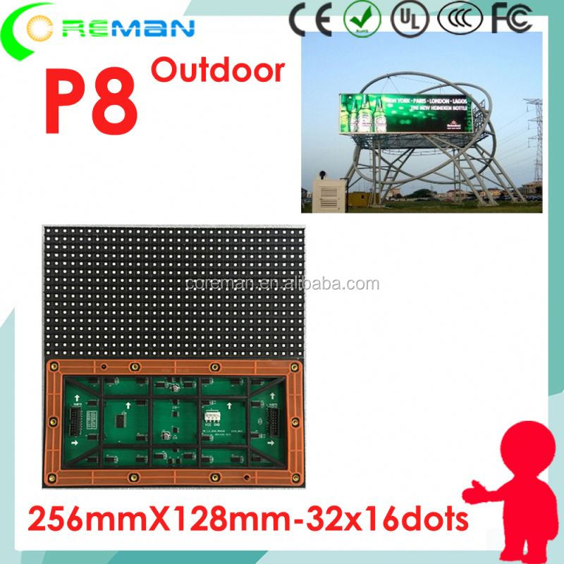 video play sexy full <strong>color</strong> led video wall p8 p6 , p16 p12 <strong>p10</strong> p8 led module <strong>3</strong> <strong>color</strong> , 1r1g1b p8 rgb led module outdoor