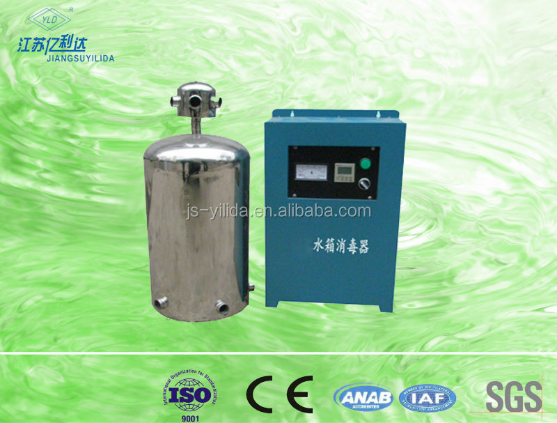 modern water-tank ozone self-cleaning uv food sterilizer