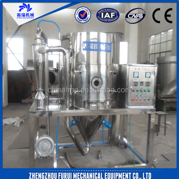 Factory direct supply spray drying tower detergent powder plant