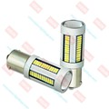 12v automotive led light/ BA15S led 69 LED SMD4014/ led w21w high power
