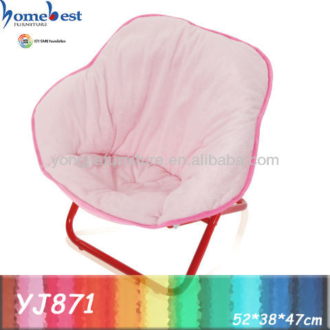 High Quality and Cheap Outdoor Beach Kids Folding Moon Chair